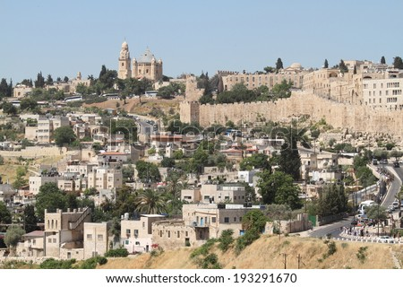 jerusalem old city walls - stock photo