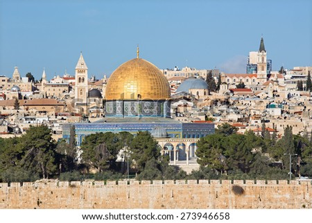 Jerusalem - Outlook from Mount of Olives to old city with the Dom of Rock, church of Redeemer, Basilica of Holy Sepulchre and tower of latin patriarchat. - stock photo