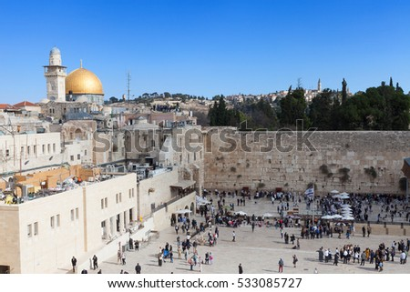Jerusalem's Western wall and Dome of the rock