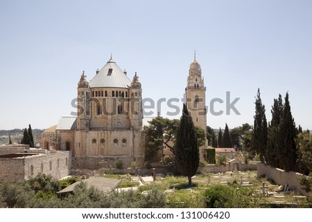 Jerusalem. The Cathedral Of The Assumption Of The Virgin