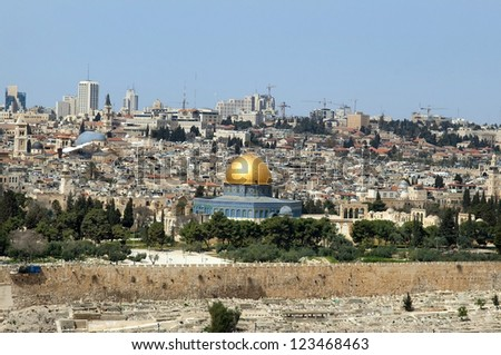 Jerusalem - the holy city for Muslims, for Christians, for Jews. view of the golden dome of Al Aqsa Mosque and old cemetery near the walls of Old Jerusalem