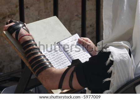 Jerusalem.The Western Wall.Prayer.
