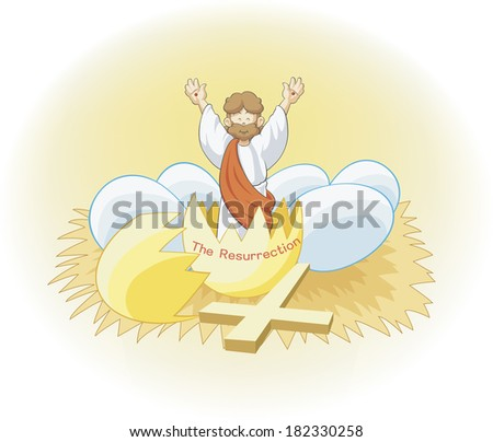 Jesus Christ hatching out of an egg  - stock photo