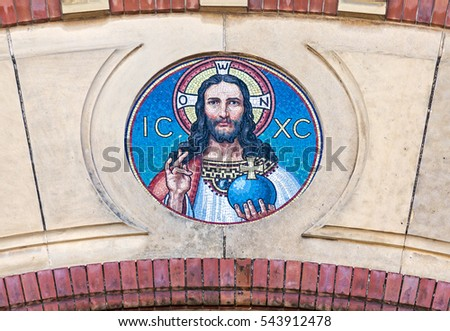 Jesus Christ mosaic on cathedral in Sibiu, Romania