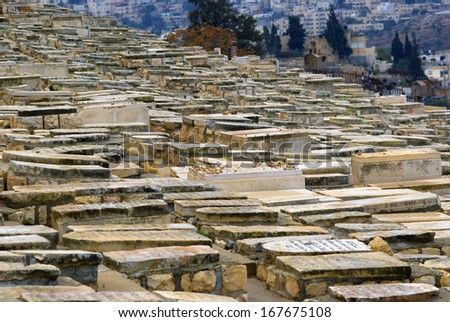 Jewish cemetery, Jerusalem, Israel - stock photo