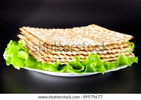 Jewish religious feast Passover traditional food Matza - stock photo