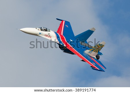 Jhukovsky, Moscow region, Russia, August, 29th, 2015. Sukhoi Su-27 Flanker of the Russian Knights aerobatics team at MAKS-2015 airshow