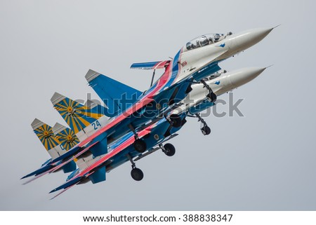 Jhukovsky, Moscow region, Russia, August, 29th, 2015. The Russian Knights aerobatics team at MAKS-2015 airshow