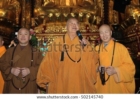 JIANGXI CHANA-May 25, 2011: Taiwan, the Venerable Master, President of the Federation of international fokuangshan world Hsing Yun visits the Donglin Temple. Buddhist Pure Land Buddhism.
