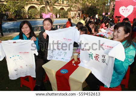 east china catholic single women 100% free online dating in east china 1,500,000 daily active members.