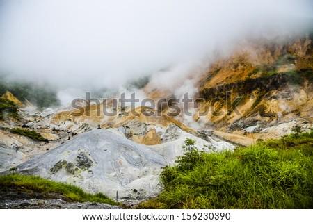 Jigokudani hell mountain in Noboribetsu Japan - stock photo