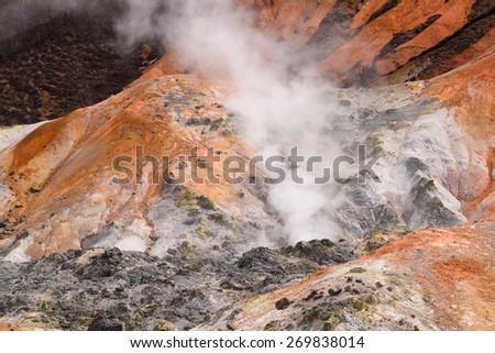 Jigokudani hell valley in Noboribetsu, Hokkaido, Japan - stock photo