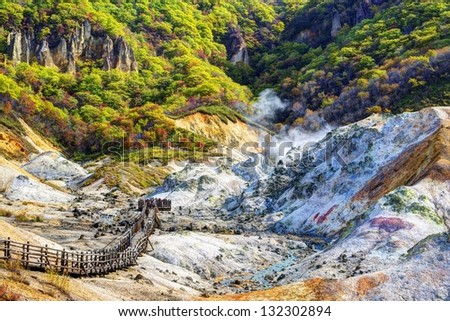 """Jigokudani, known in English as """"Hell Valley"""" is the source of hot springs for many local Onsen Spas in Noboribetsu, Hokkaido, Japan. - stock photo"""