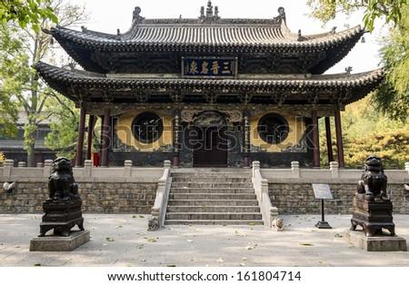 Jinci Temple in Shanxi China - stock photo