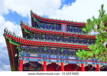 "Jingshan Park, Pavilion of Everlasting Spring (Wanchun ting), near the Forbidden City, Beijing. China.Inscription translate- ""Wanchun ting"" - stock photo"