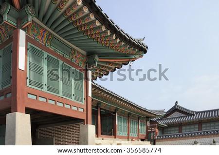 Jipgyeongdang Hall at the Gyeongbokgung Palace - stock photo