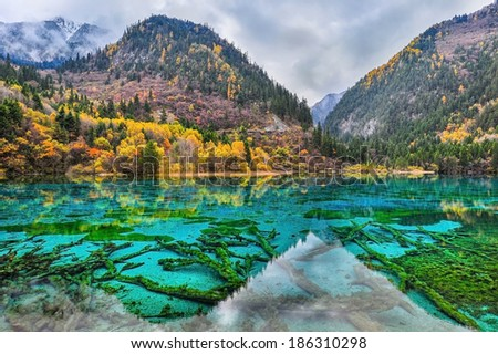 Jiuzhaigou National Park - stock photo