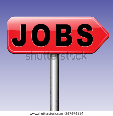 job search find vacancy for jobs online career application help wanted hiring now ad advert advertising - stock photo