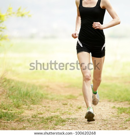 Jogging in nature - stock photo