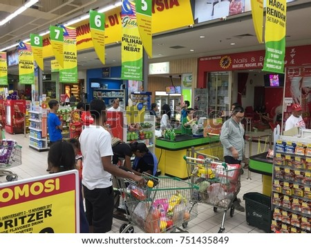 history of giant hypermarket malaysia Giant hypermarket – gch retail sdn bhd is a hypermarket and retailer chain in malaysia, singapore, brunei, indonesia, and vietnam giant is one of the largest players of the industry in malaysia giant is one of the largest players of the industry in malaysia.