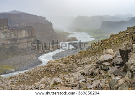 Jokulsargljufur Canyon, one of the largest and most impressive of Iceland's  river canyons. Created by catastrophic glacial floods after the end of the last glaciation - stock photo