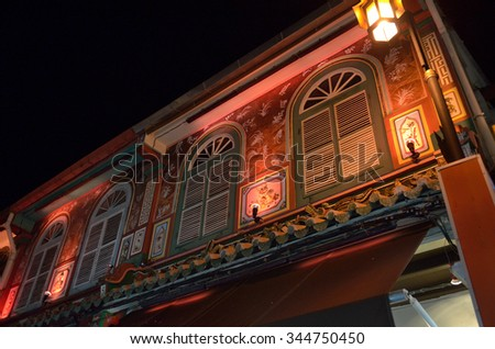 Jonker street in Malacca. Malacca City is the capital city of the Malaysian state of Malacca. It was listed as a UNESCO World Heritage Site on 7 July 2008