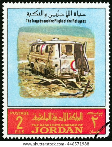 """JORDAN - CIRCA 1969: A stamp printed in Jordan from the """"The Tragedy and the Plight of the Refugees """" issue shows wrecked ambulance, circa 1969. - stock photo"""