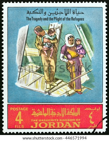 """JORDAN - CIRCA 1969: A stamp printed in Jordan from the """"The Tragedy and the Plight of the Refugees """" issue shows family looking at destroyed house, circa 1969. - stock photo"""