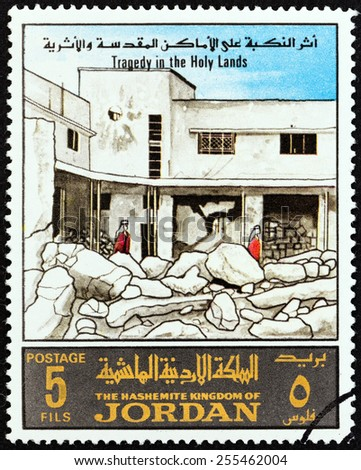 """JORDAN - CIRCA 1969: A stamp printed in Jordan from the """"Tragedy in the Holy Lands """" issue shows wrecked building, circa 1969.  - stock photo"""
