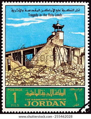"""JORDAN - CIRCA 1969: A stamp printed in Jordan from the """"Tragedy in the Holy Lands """" issue shows bombed mosque, circa 1969.  - stock photo"""