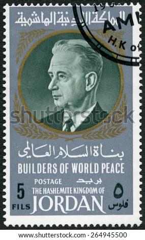 JORDAN - CIRCA 1967: A stamp printed in Jordan shows portrait of Dag Hjalmar Agne Carl Hammarskjold (1905-1961), series Builders of World Peace, circa 1967 - stock photo