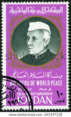 JORDAN - CIRCA 1967: A stamp printed in Jordan shows Portrait of Jawaharlal Nehru (1889-1964), series Builders of World Peace, circa 1967 - stock photo