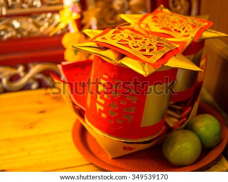 Joss Paper Chinese for ancestor worship, selective focus