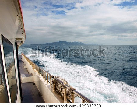 Journey on yacht  in the Pacific Ocean, east Taiwan - stock photo