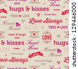 JPEG seamless love background. Use for Valentine's Day, scrapbook, greeting cards, engagement, wedding, gift wrap, textiles. See my folio for this design in other colors and for vector versions. - stock photo
