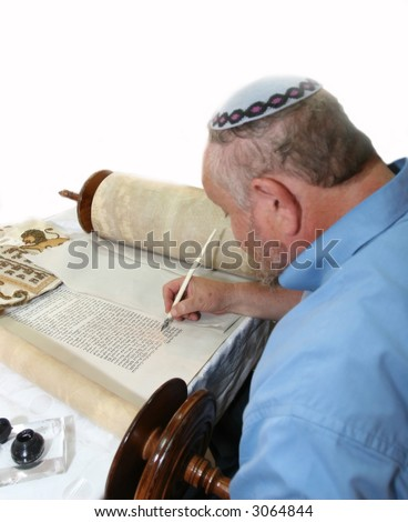 judaism.Torah. A sacred roll which is written in manual - stock photo