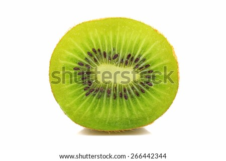 Juicy kiwi fruit isolated on white background - stock photo