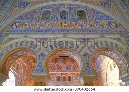 JUL 11 2015: Moorish decorations inside the Alcazar of Seville in Seville, Andalusia, Spain