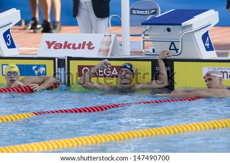 Jul 30 2009; Rome Italy; Ryan Lochte (USA) celebrates winning the mens 200m individual medley final, the race was won by Ryan Lochte (USA) in a world record time of 1.54.10