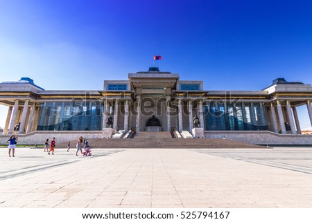 July 15, 2014: Frontal facade of the Government building of Sukhbaatar square in Ulaanbaatar, Mongolia