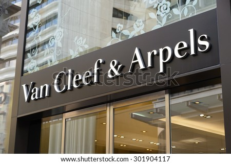 JULY 2015 - HONG KONG: the logo of the brand Van Cleef & Arpels