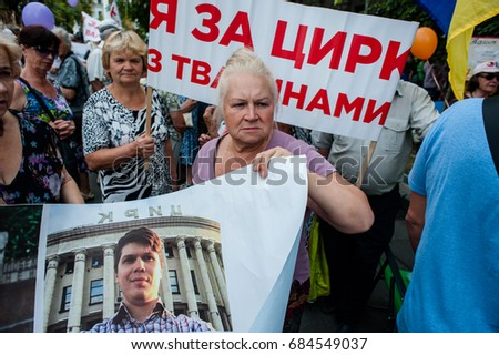 July 24, 2017. Kyiv, Ukraine. Protest action of representatives of the circus. Activists demanded impose a veto on the law which increasing liability for the abuse of animals.