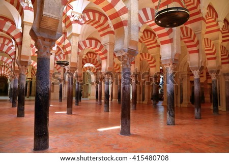 July 12, 2015: Moorish architecture decorates the interior of the Cathedral (Mosque / Mezquita) in Cordoba, Andalusia, Spain