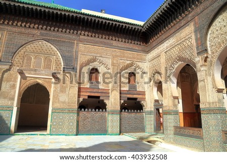 JULY 09, 2015: Old Berber architecture of Bou Inania Madrasa in Fes, Morocco