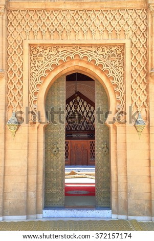 July 10, 2015: Open gate to the Mausoleum of Mohammed V in Rabat, Morocco