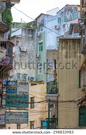 June 2015 Macau, China Macau city landscape