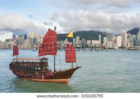Junk boat of Hong Kong - stock photo