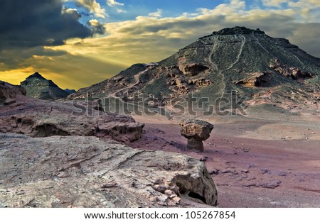 Jurassic park. Desert of the Negev, Israel - stock photo