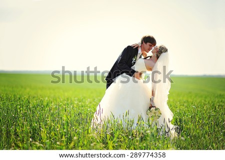 Just married in love - stock photo