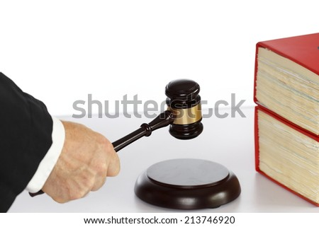 justice work place with gavel and book - stock photo